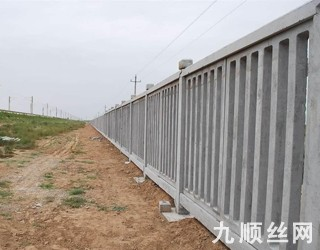 钢筋混泥土防护栅栏4.jpg