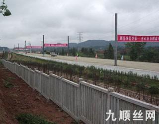 钢筋混泥土防护栅栏5.jpg