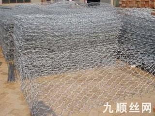铅丝石笼网3.jpg
